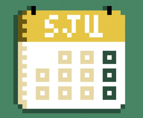 SJU Calendar