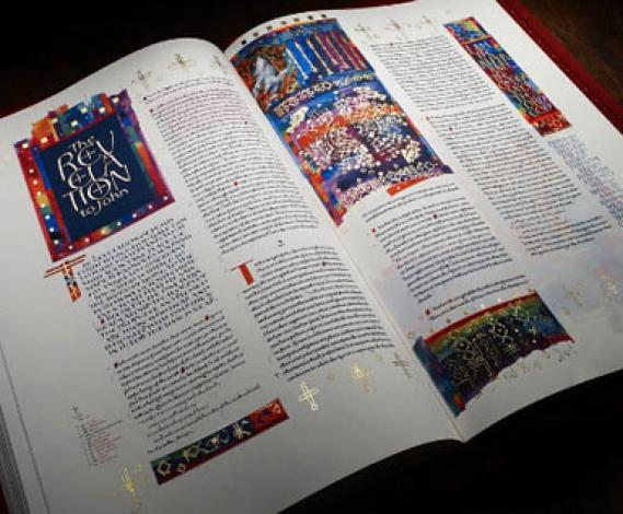 One of the page picture from St John's bible